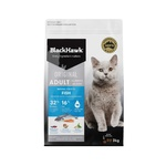 Black Hawk Cat Fish 3kg