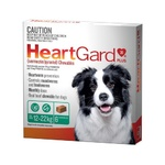 Heartgard Plus for Dogs 12-22kg 6 Pack Green